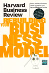 Rebuilding Your Business Model