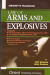 Law of Arms and Explosives