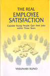 The Real Employee Satisfaction
