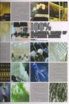 100% Classical Cases of Interior Design