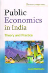 Public Economics in India Theory and Practice