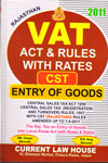 Rajasthan Vat Act and Rules With Rates CST Entry of Goods