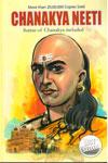 Chanakya Neeti Chanakyas Aphorism on Morality