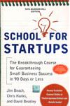 School For Startups