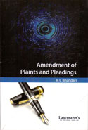 Law of Amendments in Plaints and Pleadings