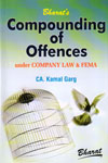 Componding of Offences Under Company Law and FEMA
