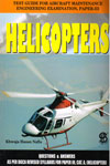 Helicopters Test Guide For Aircraft Maintenance Engineering Examination Paper III