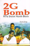 2G Bomb RTIs Shook North Block