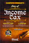 Law of Income Tax In 5 Vols
