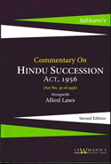 Commentary on Hindu Succession Act 1956 Alongwith Allied Laws
