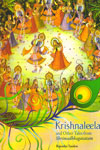 Krishnaleela and Other Tales from Shrimadbhagavatam