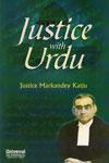Justice With Urdu