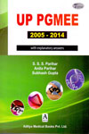 UP PGMEE 2005-2014 With Explanatory Answers