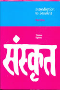 Introduction to Sanskrit Vol 2
