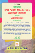 CPWD Revised Plinth Area Rates and Cost Index Circulars alongwith land Rates in Delhi 2020