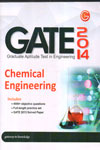 Gate 2014 Chemical Engineering
