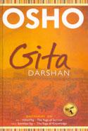 Gita Darshan