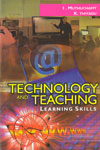 Technology and Teaching Learning Skills