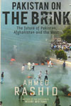 Pakistan on the Brink the Future of Pakistan afghanistan and the West