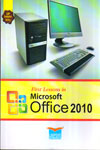 First Lessons in Microsoft Word 2010