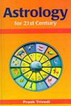 Astrology for 21st Century