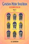 Ganesha Hora Shastram Bhava Analysis In 2 Vols