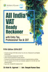 All India VAT Ready Reckoner With Entry Tax Professional Tax and CST