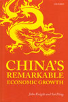 Chinas Remarkable Economic Growth