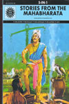 Stories from the Mahabharata 5 In 1