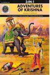 Adventures of Krishna 3 In 1