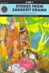 Stories From Sanskrit Drama 5 In 1