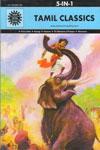 Tamil Classics 5 In 1