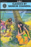 Classics by Bankim Chandra 5 In 1