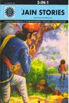 Jain Stories 5 In
