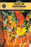 Tales Of Hanuman 3 In 1