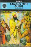 Famous Sikh Gurus 5 In 1