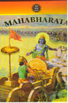 Mahabharata With 3 Book  The Kuru Princes  Pandavas In Exile On The Battlefield of Kurukshetra
