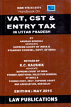 Handbook on VAT CST and Entry Tax in Utter Pradesh