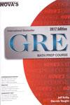 Novas GRE Math Prep Course
