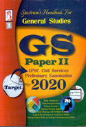 Handbook for General Studies Paper II UPSC Civil Services Preliminary Examination 2018