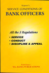 kapoors Service Conditions of Bank Officers