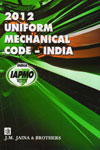 2012 Uniform Mechanical Code India