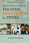 Rejuvenation of Higher Education in India
