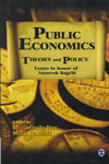 Public Economics Theory and Policy Essays in Honor of Amaresh Bagchi