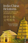India China Relations Civilzational Perspective