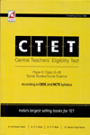 CTET Central Teachers Eligibility Test Paper II Class VI to VII Social Studies Social Science