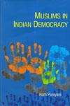 Muslims in Indian Democracy