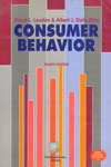 Consumer Behavior Concepts and Applications