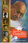 Mahatma Gandhi and Cinema