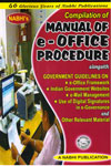 Compilation of Manual of e Office Procedure